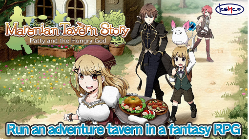 RPG-Marenian-Tavern-Story