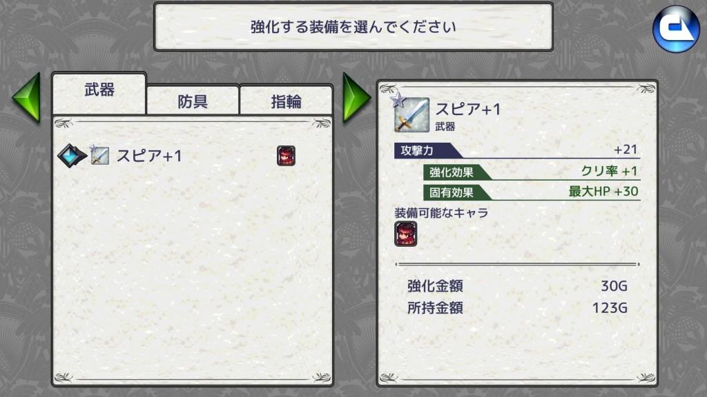 Screenshot_20181120-204202