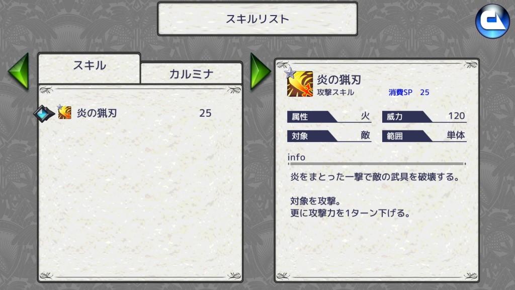 Screenshot_20181120-204233