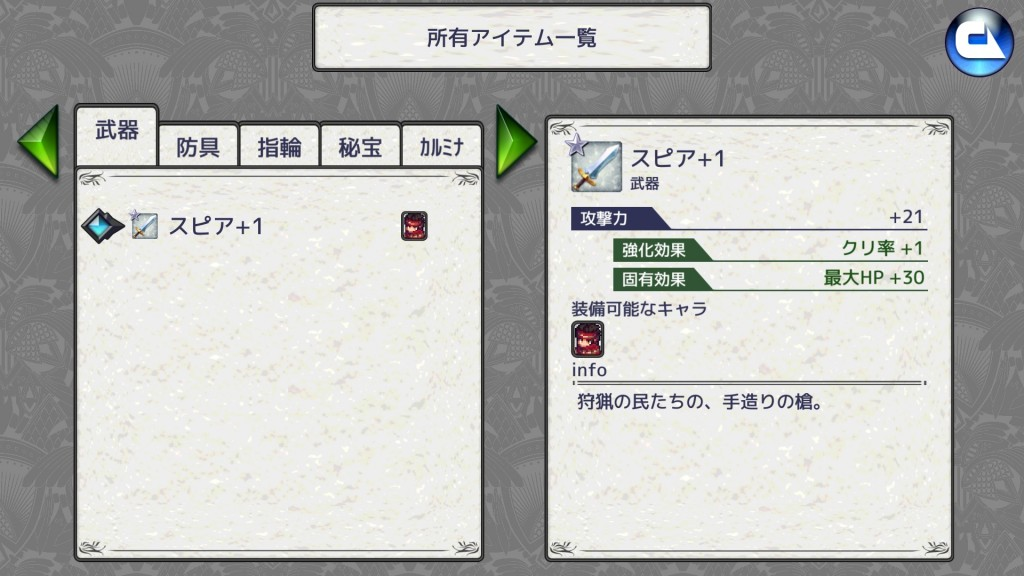 Screenshot_20181120-204307