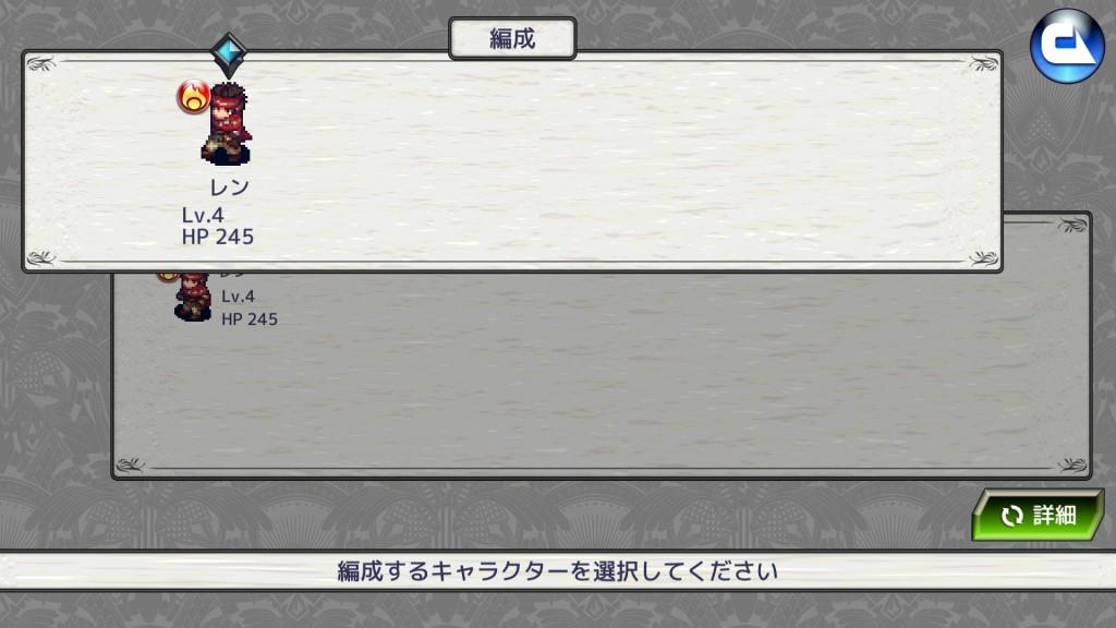 Screenshot_20181120-204317