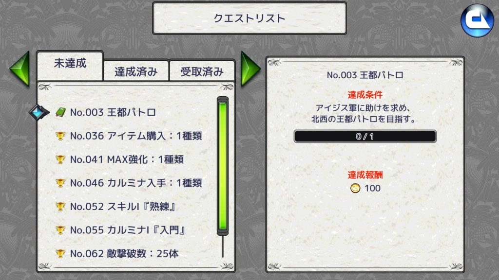 Screenshot_20181120-204327