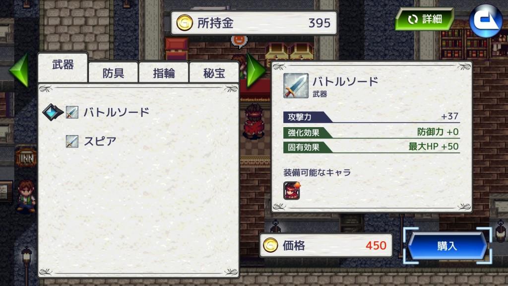 Screenshot_20181121-192310-1